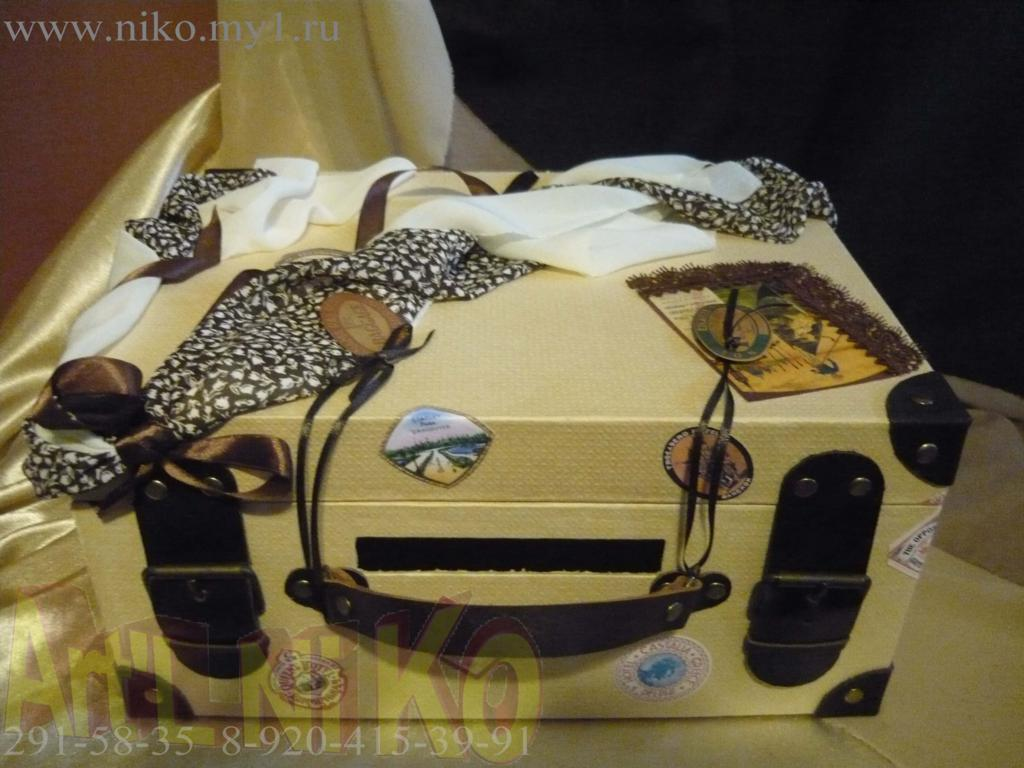чемоданчики для денег на свадьбу своими руками